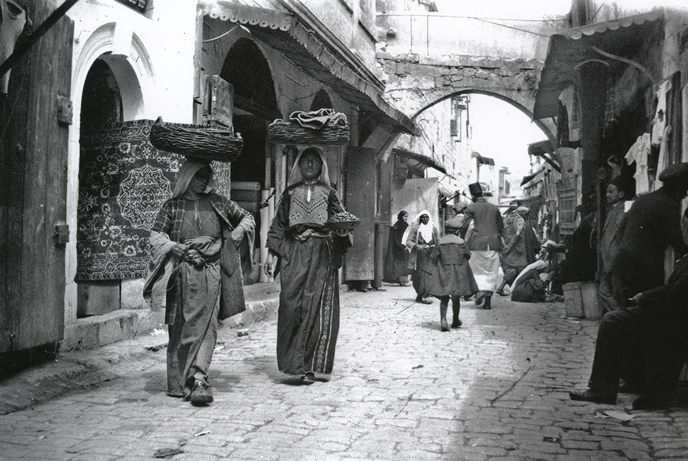 The Christian Quarter, Jerusalem, 1935