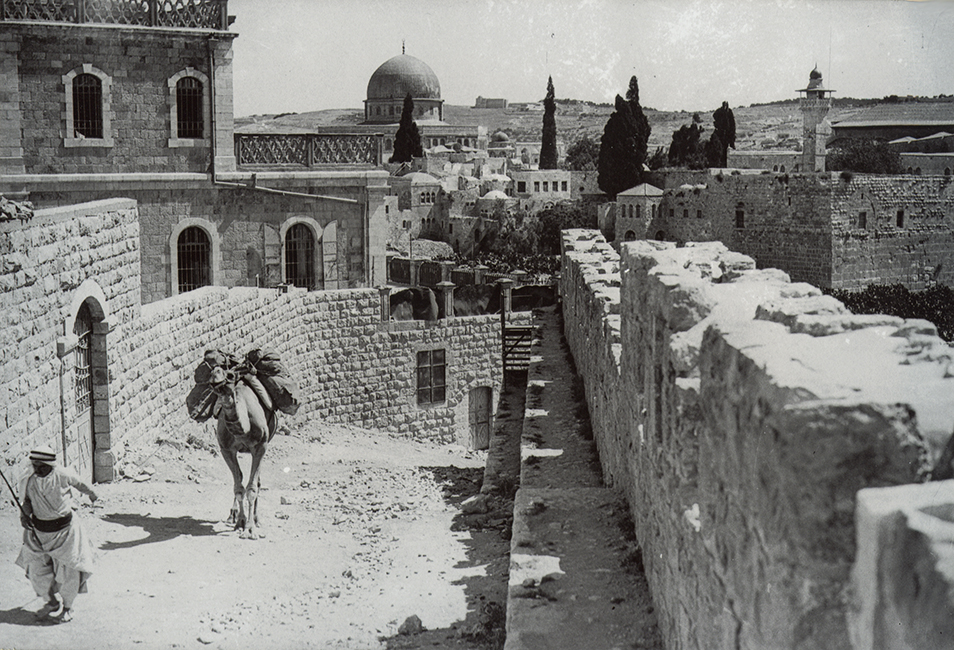 The Jewish Quarter, Jerusalem, 1935