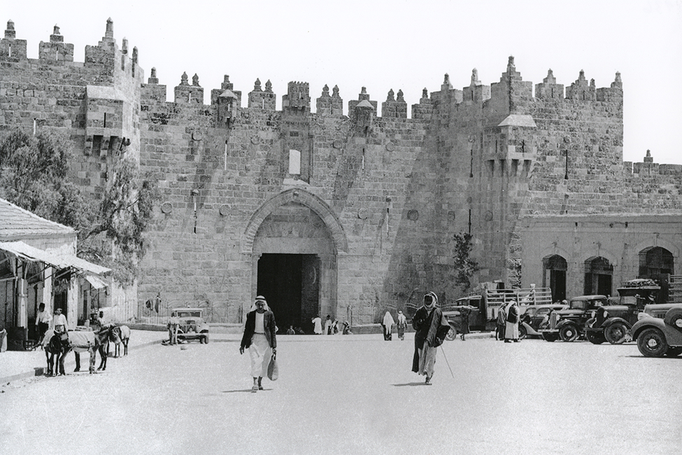 Damascus Gate, Jerusalem, 1935