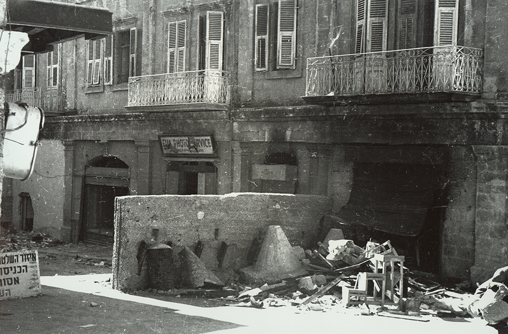 The frontier. Elia Kahvedjian's studio in ruins, 1948